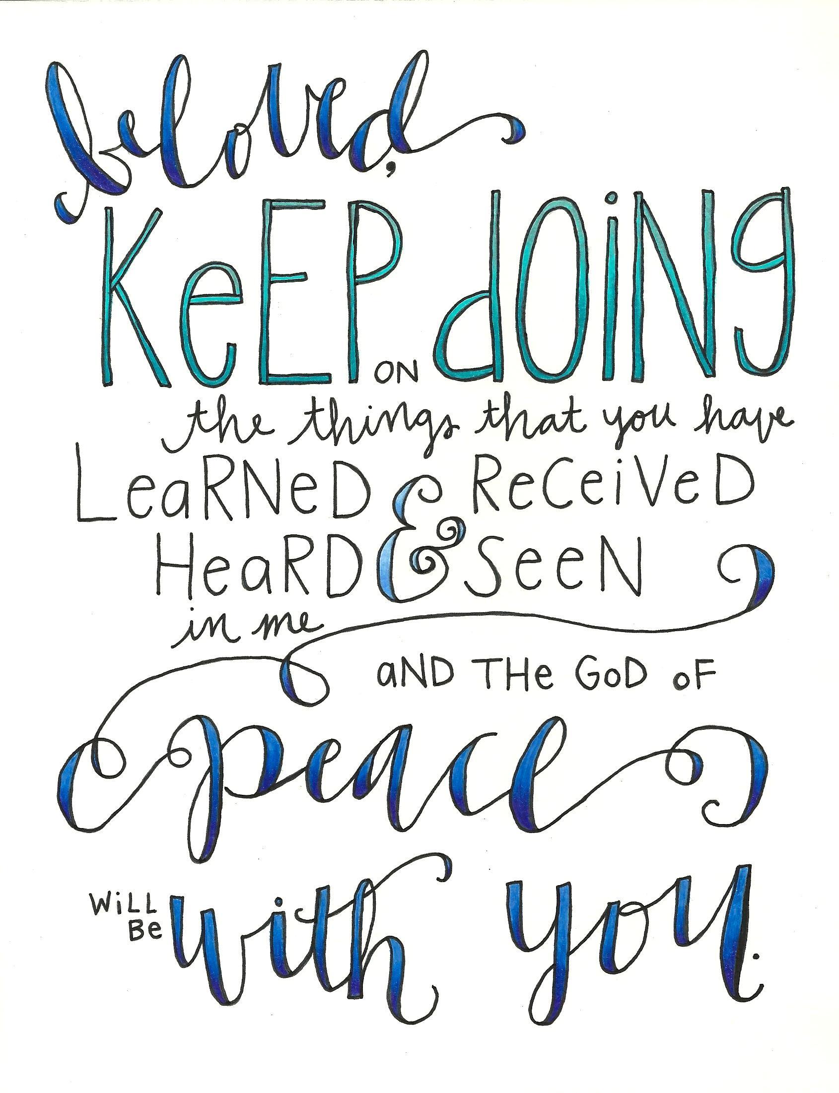Psalm 27 B